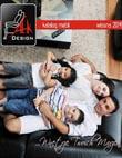 Katalog mebli: AEK DESIGN
